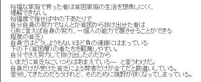 gyoukan_shiteinashi.JPG