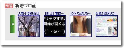 ninkiblog_rank.JPG