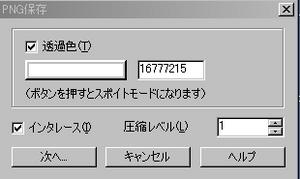 toumeika_v2.JPG